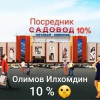 Фотография Олимова Илхомдина
