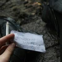 Фотография профиля Андрея Муратова ВКонтакте