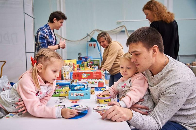 Конструктория в Тюмени 17.11.2019 10:00 - 13:00 - 76