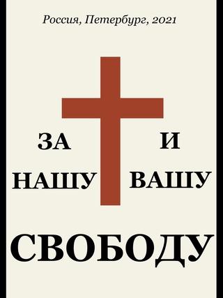 Виктор Кузнецов фотография #43