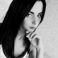 Фотография профиля Наташи Васильевой ВКонтакте