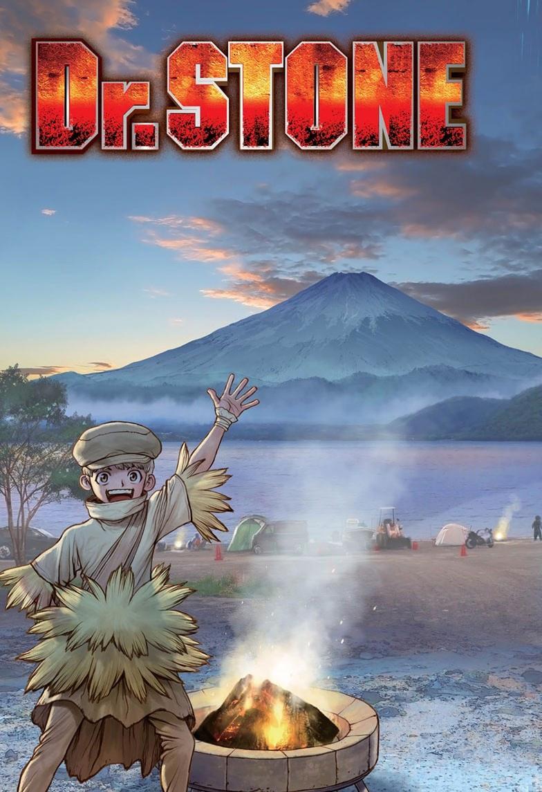 Dr Stone Manga Chapter 212, image №3