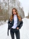 Дарья Чакина