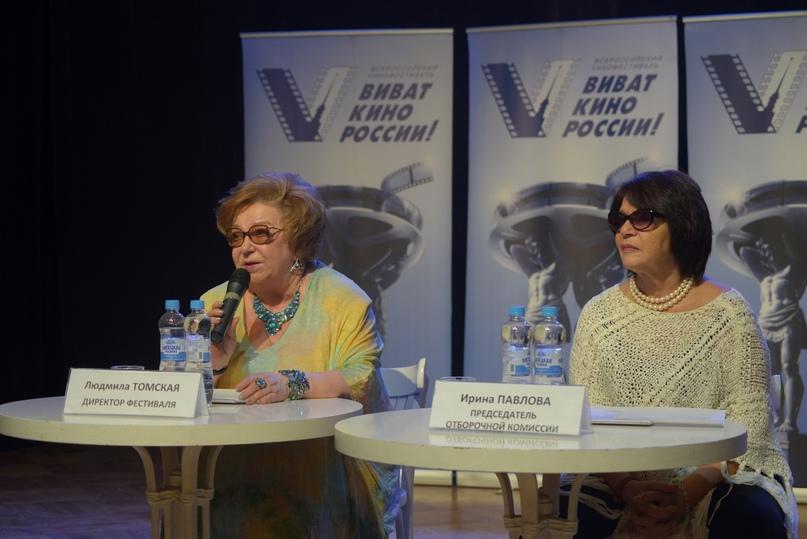 Итоги фестиваля для прессы подводят Директор Людмила Томская и Председатель отборочной комиссии Ирина Павлова