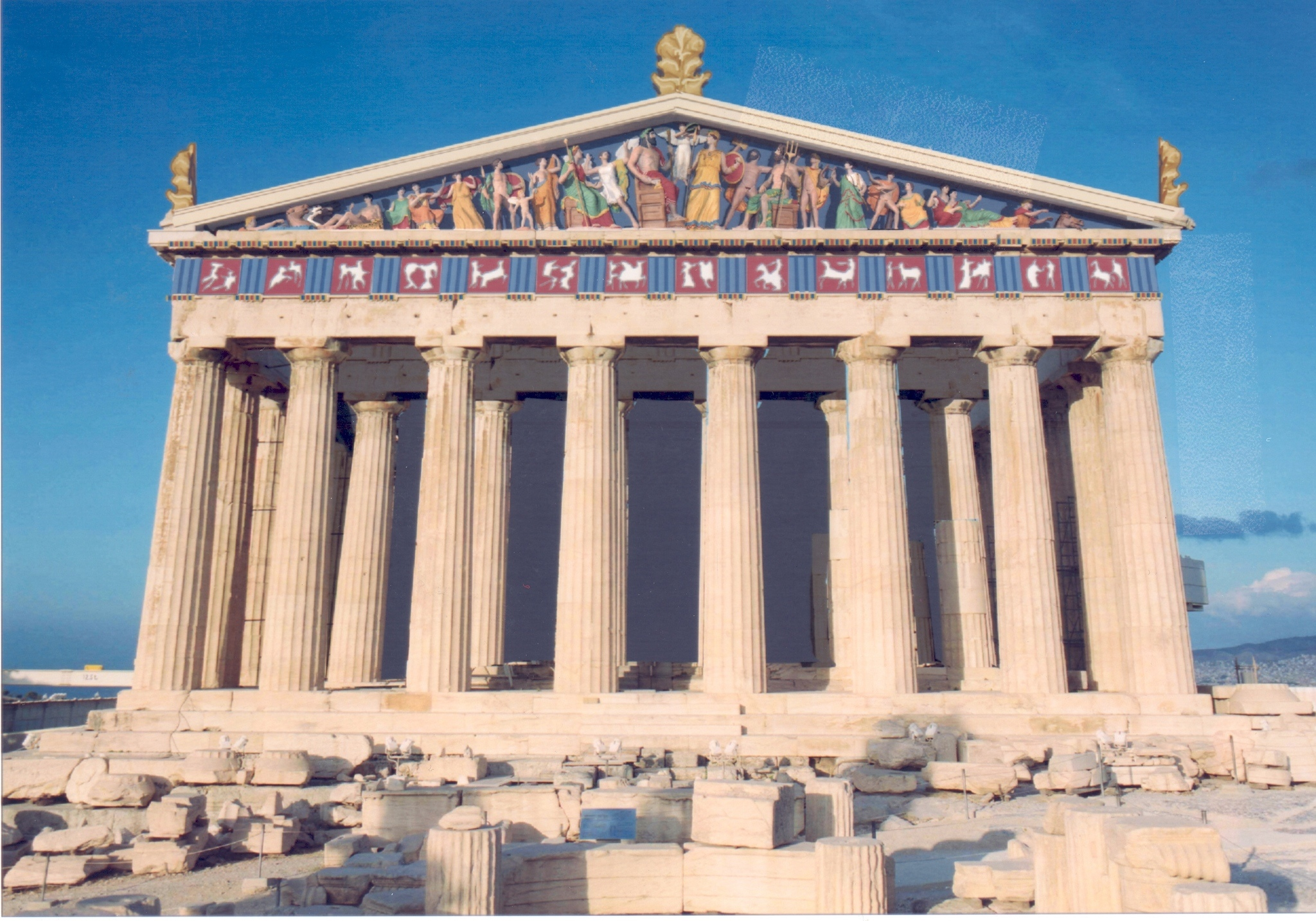 Курватура или как обманывали древние греки