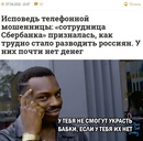 Курсов Евгений | Пермь | 17