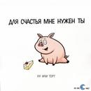 Персональный фотоальбом Александры Клоповой