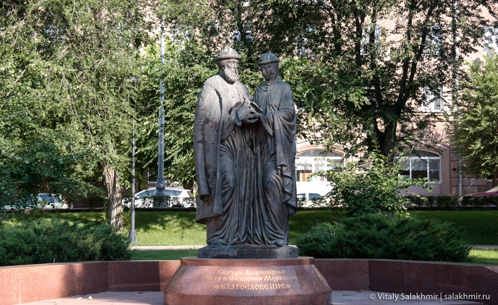Памятник Петру и Февронии, Волгоград 2020