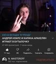 Кадников Никита | Санкт-Петербург | 25