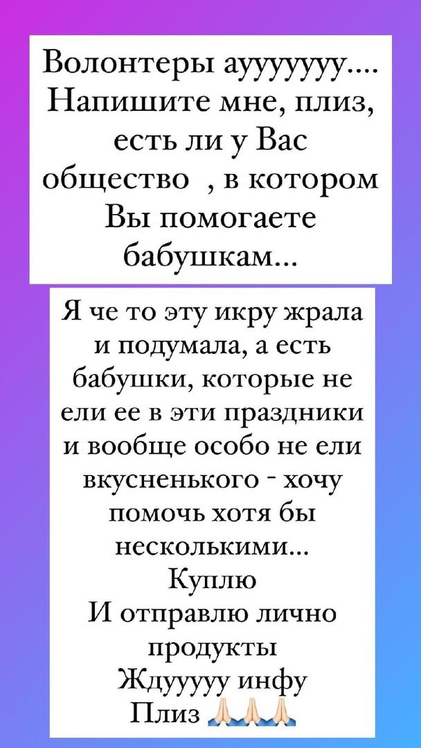Новостной обзор от 11.01.21