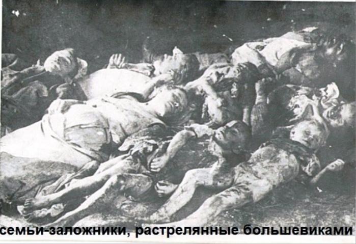 Из 340000 офицеров Российской армии, добровольно на сторону большевиков перешло только 764 человека.