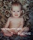 Огорелков Кирилл | Москва | 19