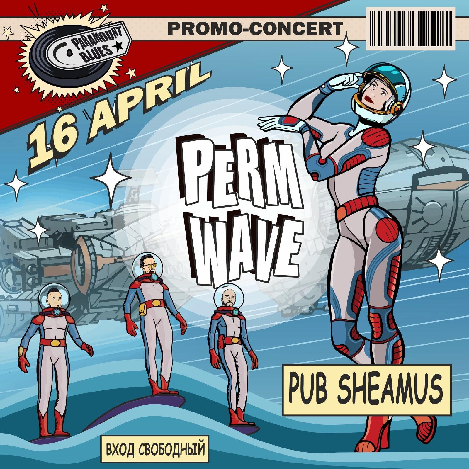 16.04 Paramount Blues в пабе Sheamus!