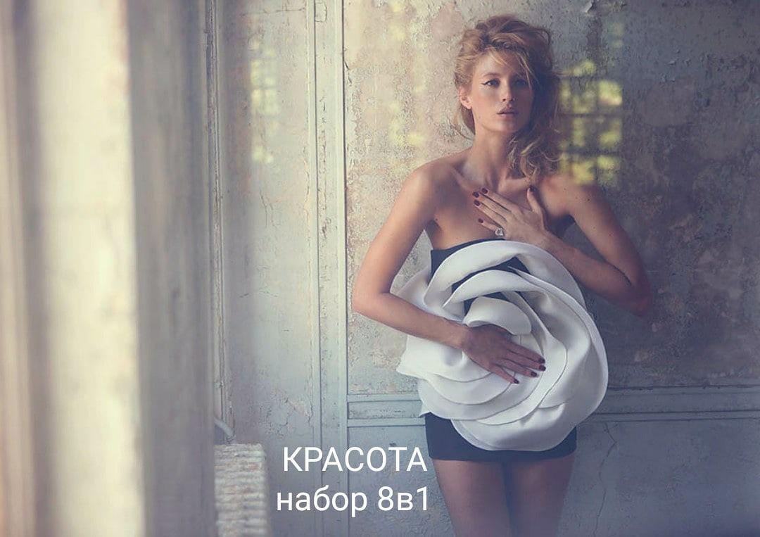 Хештег здоровье на   Салон Магии и Мистики Елены Руденко. Киев ,тел: +380506251562 WDA5IxqyP-s