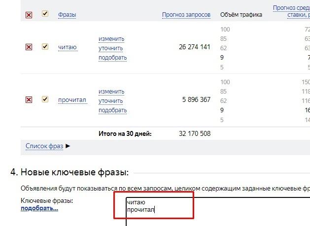 как Яндекс понимает запросы пользователей глаголы