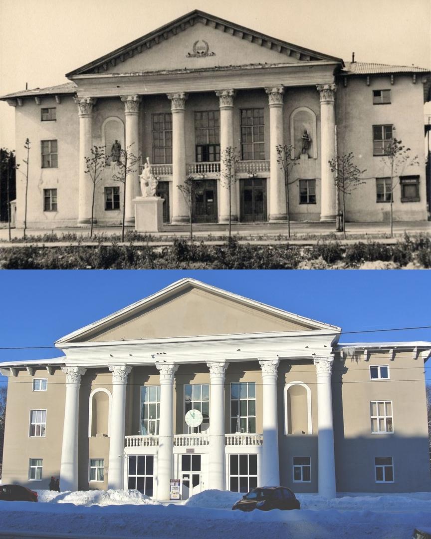 Клуб строителей 1970 г. / Центр внешкольной работы 2021 г.