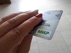 С 1 июня липчане-льготники смогут оплатить проезд картой МИР