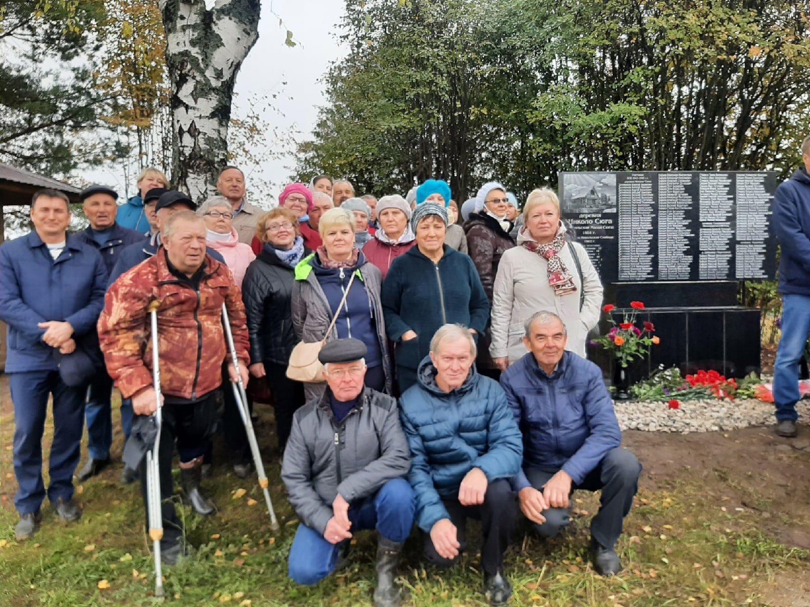 Вчера в деревне Николо-Сюга открыли мемориальную доску