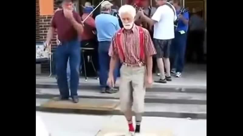 Дедуля зажигает...