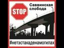 Заплати 40р и проезжай по могилам звенигород московская область