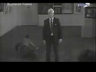 Алексей Кадочников - Бесконтактный бой