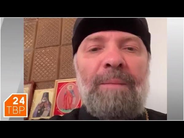 Если заболели не предавайтесь панике Епископ Питирим ректор МДА