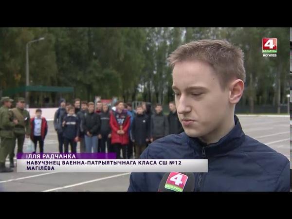 На Международных армейских играх могилевчане завоевали золото БЕЛАРУСЬ 4 Могилев