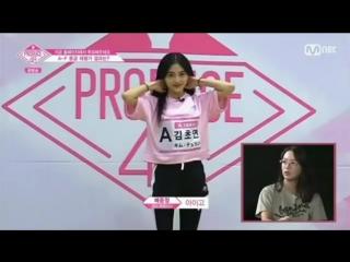 TV SHOW 180622 Soyou @ Produce 48 (ep 2)