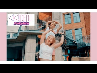 [K-POP IN PUBLIC] Arin (OH MY GIRL) &  Soobin (TXT) - DOLPHIN (dance cover by KIDERO)