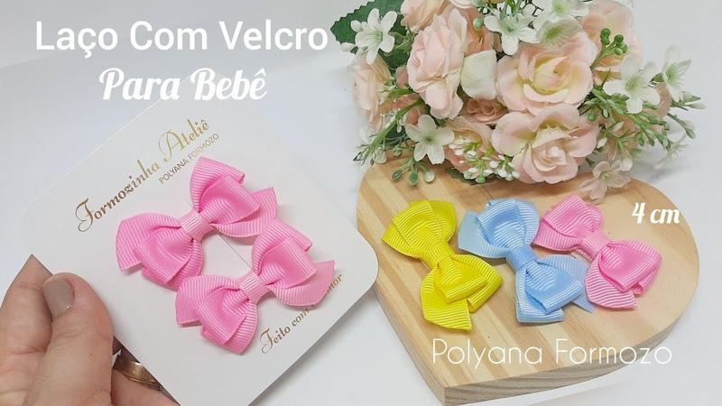 Mini laço com velcro para bebê 🎀 Método Polyana Formozo