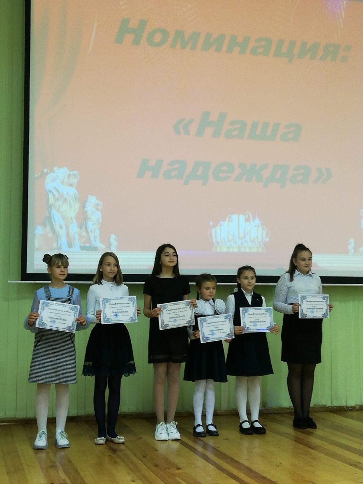 Церемония торжественного занесения учащихся на школьную Доску почета