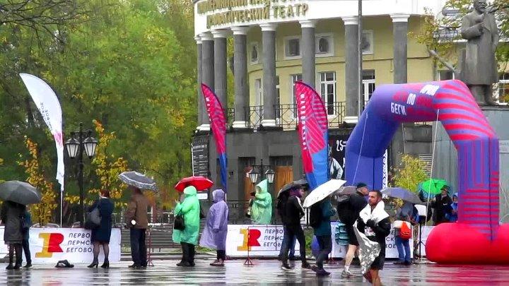 г Кудымкар Спорт Автор Анатолий Мартин 21 сентября 2020 г Музыка с интернета Видео РАХФАРИМ