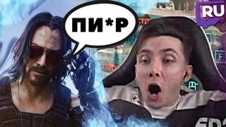 Ну всё +БАН Хесусу    Алина Рин в Киберпанке   Топ Моменты Twitch
