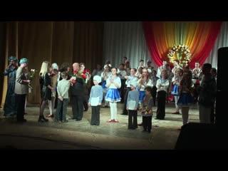 """Заключительный номер Юбилейного концерта """"70 лет на одном дыхании"""""""