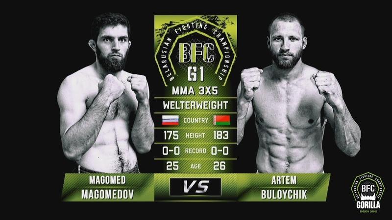 №10 MAGOMED MAGOMEDOV vs ARTEM BULOYCHIK BFC 61