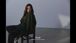 «Spellédit» ›› рекламный ролик 2020