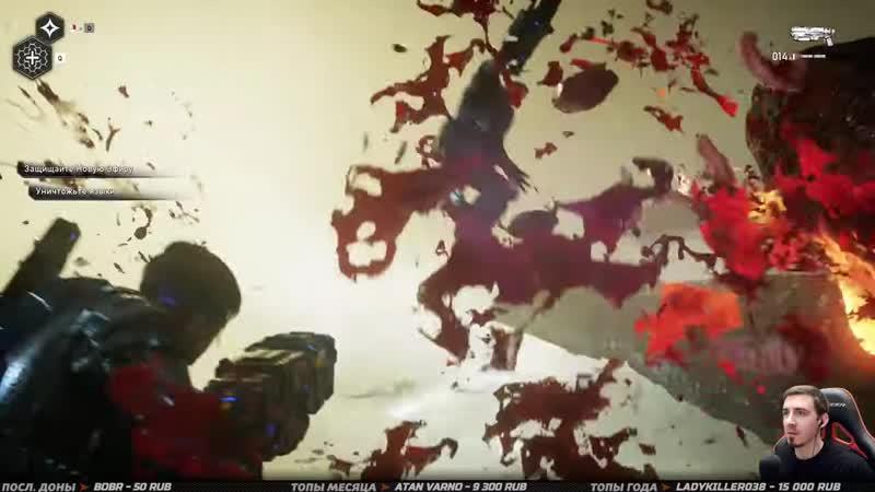 [TheGideonGames] GEARS 5 (Gears of War 5) ➤ Прохождение Концовки Джей Ди Феникса