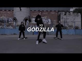 HIP-HOP CHOREO | Y2 - GODZILLA | WONDER STAGE COMPANY