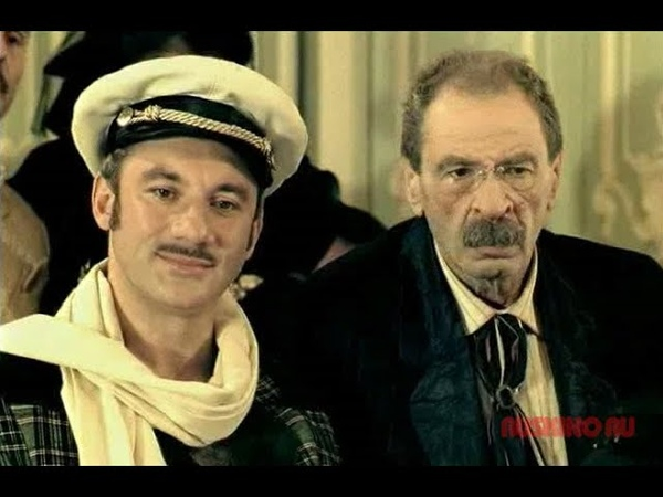 12 стульев мюзикл 2005 реж М Паперник 2 серия из 2