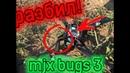 КРАШ! РАЗБИЛ квадрокоптер MJX Bugs 3!