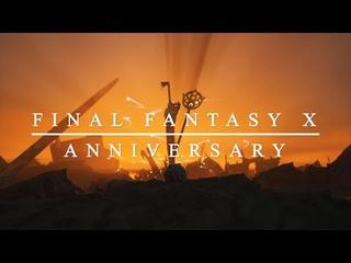 Final Fantasy X - Anniversary | 4k RTX | ファイナルファンタジーX