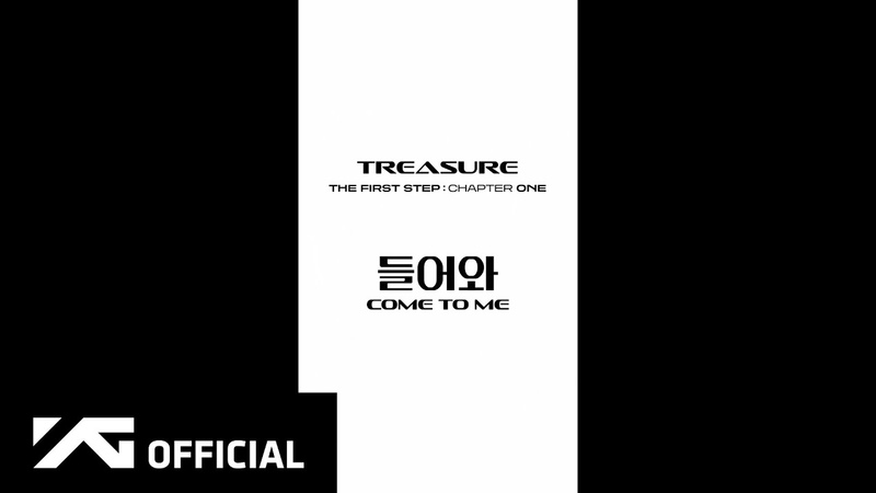 TREASURE '들어와 COME TO ME ' MOTION TEASER