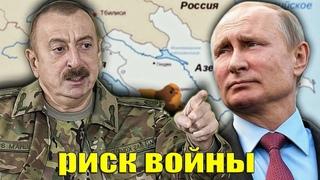 """""""Мы заставляем армян"""": Алиев рассказал о договоренности с Путиным"""