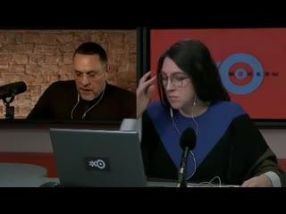 Максим Шевченко в эфире Эха Москвы