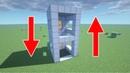 🔼РЕАЛИСТИЧНЫЙ ЛИФТ В МАЙНКРАФТ MOVING ELEVATORS MOD MINECRAFT МОД ДЛЯ MINECRAFT