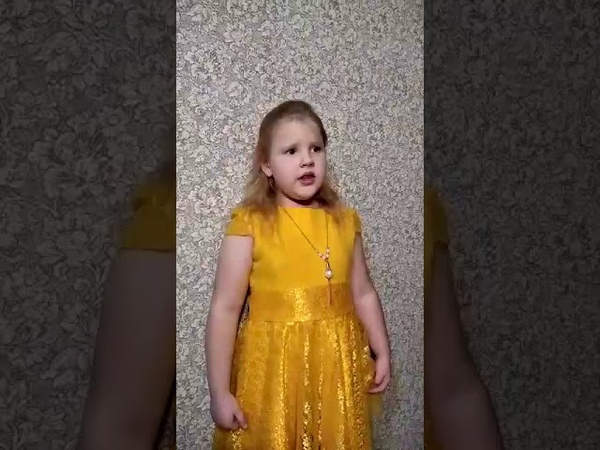 Букина Соня