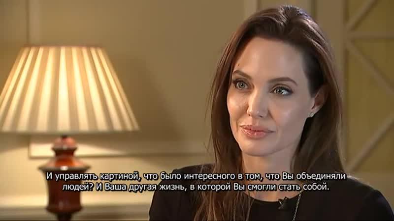 Анджелина о фильме Несломленный
