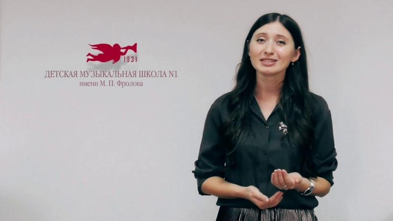 Алёна Геннадьевна Лознухо о музыке и о себе