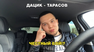 Bets фонбет зеркало drive2