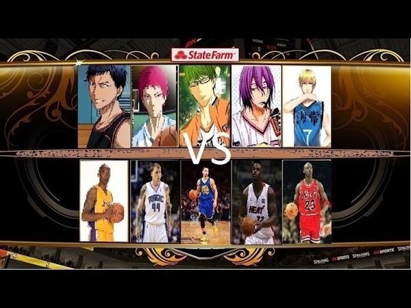 Kuroko's Basketball Teiko vs NBA